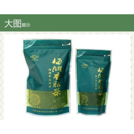 2015新茶贵州特产绿茶都匀毛尖一级有机茶叶批发日照炒青茶叶袋装