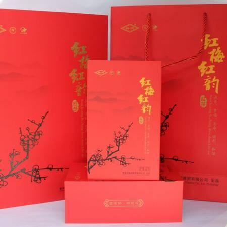 红梅韵独芽特级产品紧细弯曲显锋毫 匀齐净 乌褐油润梅渊茶