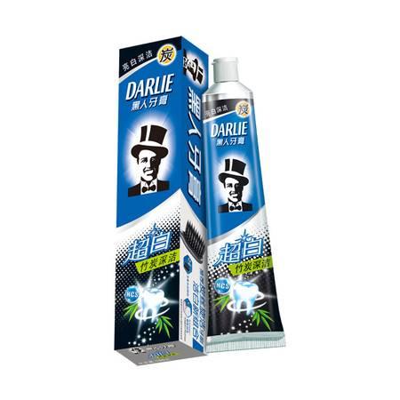 满百包邮 黑人牙膏超白竹炭深洁 水清新 美白去牙渍色斑清洁清新口气去口臭 90g