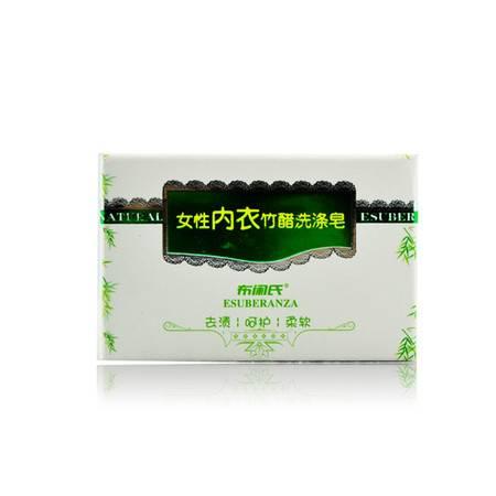 满百包邮 布阑氏女性内衣竹醋洗涤皂100g
