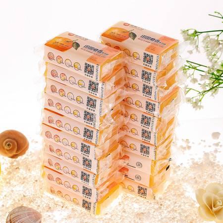 满百包邮 橙乐工坊 田园橙香洗衣皂122gX19块 透明皂 肥皂