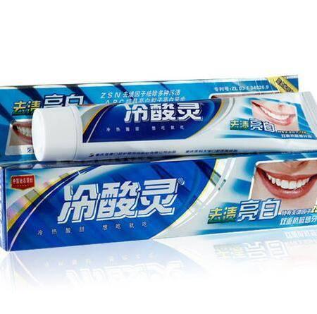 满百包邮 冷酸灵去渍亮白双重抗敏感 留兰薄荷香 美白清洁去牙渍110g