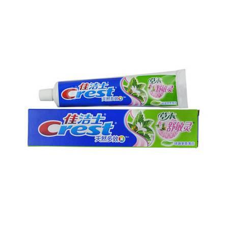 佳洁士天然多效草本水晶舒敏灵薄荷牙膏140g