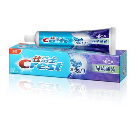 佳洁士牙膏 3D炫白绿茶薄荷牙膏120g 美白 清新口气