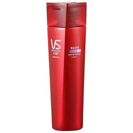 VS/沙宣洗发水 垂坠质感洗发露乳液 200ml 深度清洁 滋润 补水