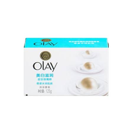 玉兰油滋润型香皂125g 深层滋养 柔滑肌肤
