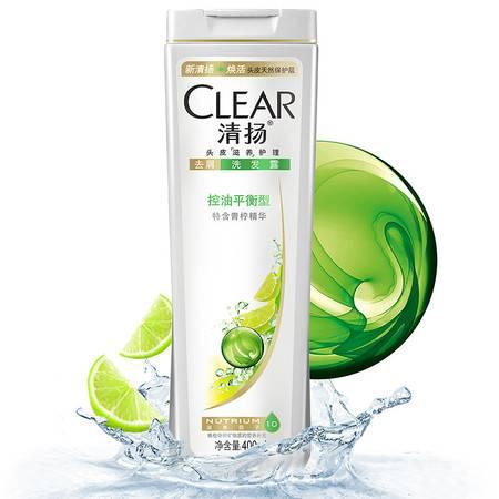 联合利华CLEAR/清扬洗发露控油平衡型400ml 去屑洗发水洗发乳
