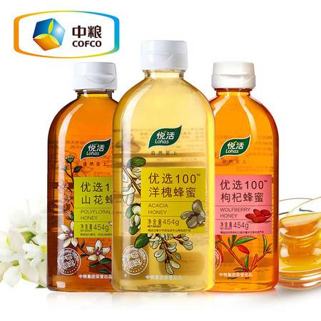 中粮 悦活蜂蜜悦 活洋槐蜜 枸杞山花 醇正无添加蜂蜜 454g*3