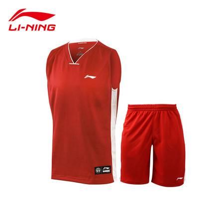 包邮李宁篮球服套装男款球衣CBA训练比赛服白色蓝色红色球队服AATK047