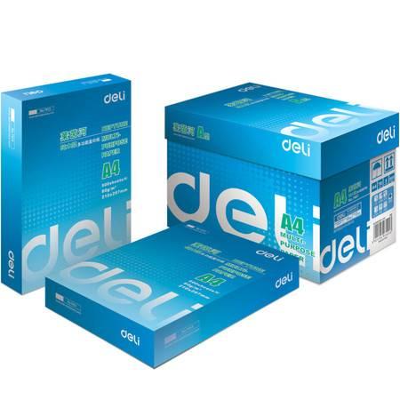 团购专供 得力(DeLi)莱茵河80克A4打印纸 复印纸7419 (5包/箱)