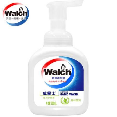 包邮 威露士泡沫洗手液 滋润+洁净 防敏感配方 300ML 洗手液
