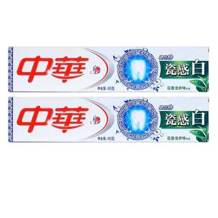 中华瓷感白花香龙井味牙膏 90g*2 口气清新