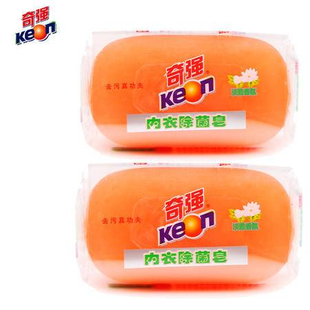 包邮 奇强内衣专用皂100g 专业内衣皂洗衣皂 肥皂 2块装