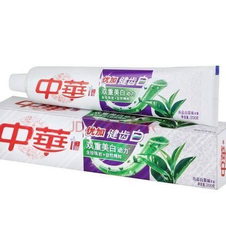 包邮 中华(ZHONGHUA)优加健齿白 尚品白茶牙膏200g