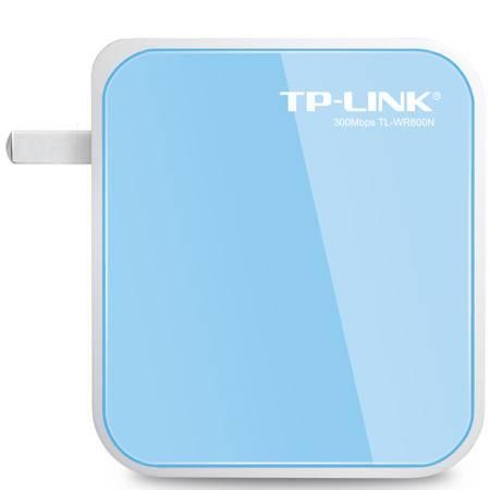 包邮 TPLINK迷你无线路由器wifi TL-WR800N 300M 便携式 中继桥接