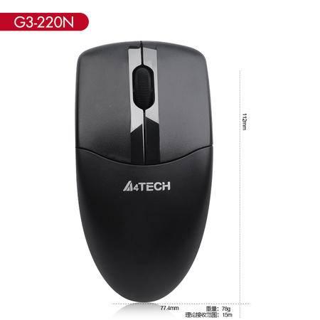 包邮双飞燕G3-220N USB光电无线办公鼠标灵敏远控舒适办公游戏通用