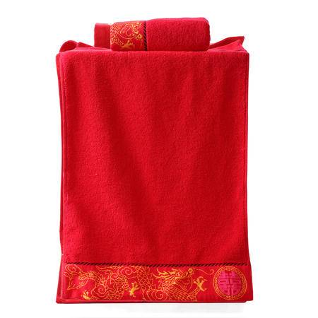 包邮豪俪纯棉红色结婚情侣毛巾送礼可爱创意卡通大红喜字面巾*2条