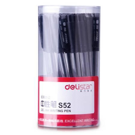 包邮  s52中性笔碳素笔水笔签字笔黑笔办公文具书写笔30支/桶