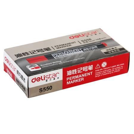 得力 记号笔s550 单头油性笔大头笔 快干标记笔 耐用仓库笔 10支装