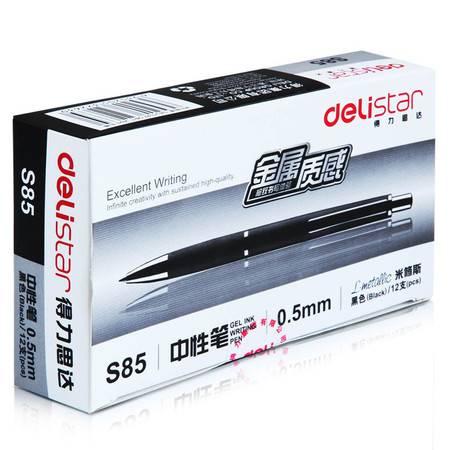 得力 文具S85按动型中性笔 办公使用金属质感签字笔 水笔 黑笔