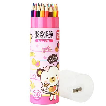 包邮 新品得力 36色彩色铅笔7015 高级绘画笔带卷笔刀 学生学习文具用品