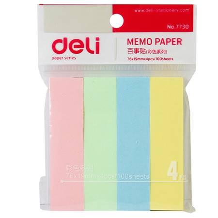 包邮 得力 百事贴7730 带粘性 彩色便签纸 留言条分类标签办公用 4色装 12本
