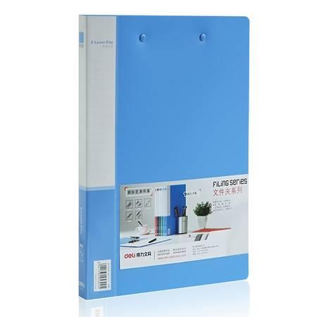 得力 5302文件夹商务A4文件册资料夹整理收纳夹学生用品桌面办公 12个装