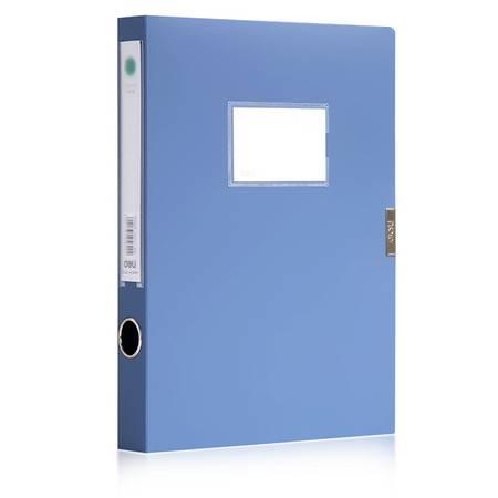 得力 档案盒5622 A4文件盒2寸粘扣资料收纳盒文件夹资料册收纳夹 6个装