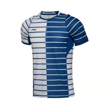 包邮 李宁2016新品男装羽毛球系列速干比赛服上衣AAYL029