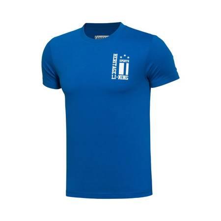 包邮 李宁 2016新款男装运动生活系列纯棉修身型短袖T恤运动服GHSL029