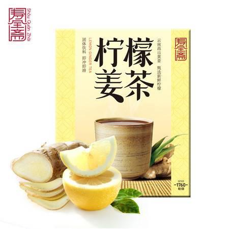 包邮 寿全斋 养生 柠檬姜茶 精品姜茶 12gx10条