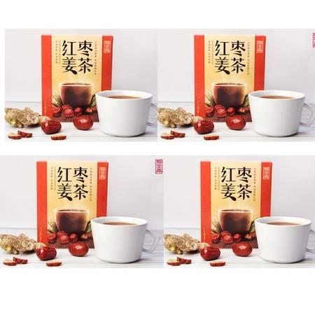 寿全斋 养生 红枣姜茶 精品姜茶 120gx4盒