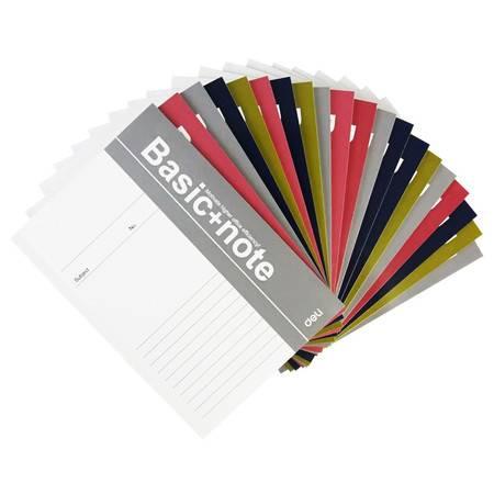 包邮 得力 7983无线胶装笔记本 38页软面抄练习本 颜色随机发  20本装
