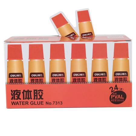 包邮 得力7313液体胶 强粘型液体透明黄胶水 50ml 粘性强 海绵头出胶  24支装/包