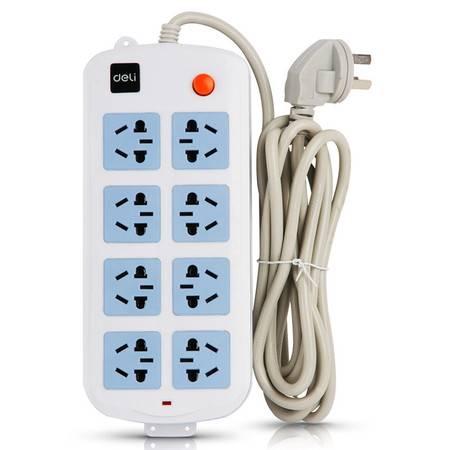 包邮 得力3996电源插座 2.8m 三孔插排/接线板/插线板/电源转换器/插座