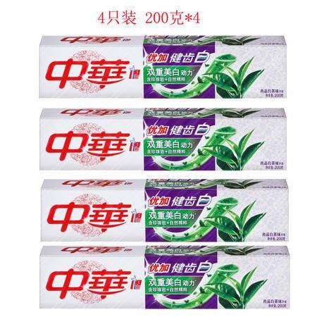 包邮 200g中华优加健齿白 尚品白茶牙膏 4支装
