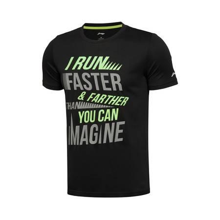 包邮 李宁2016新款男装跑步系列速干短袖T恤AHSL065