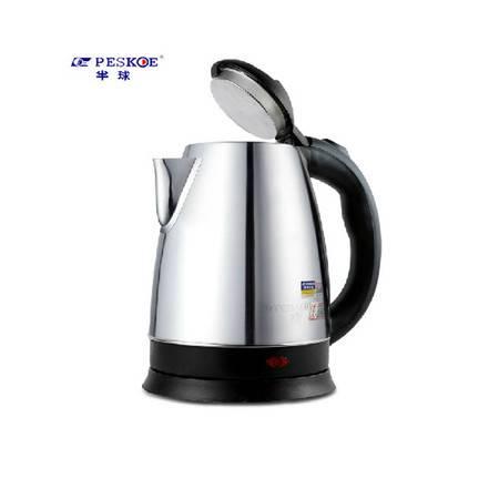 包邮正品半球水壶 不锈钢电热水壶快速电热水瓶防干烧自运断电水煲2升