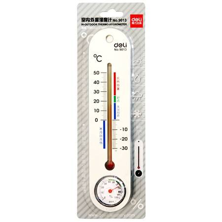 包邮 得力温湿度计9013 室内外 家用高精度挂壁 婴儿温度