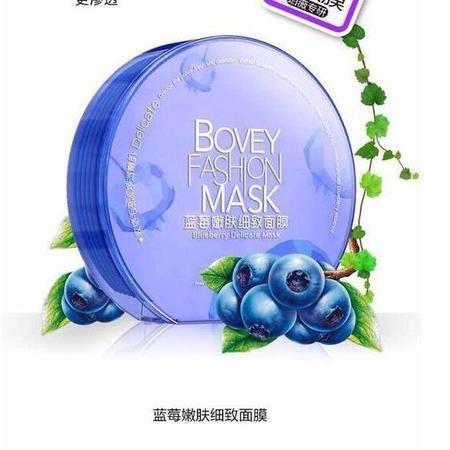 包邮 Bovey/珀薇面膜贴蓝莓嫩肤细致面膜 一盒7片