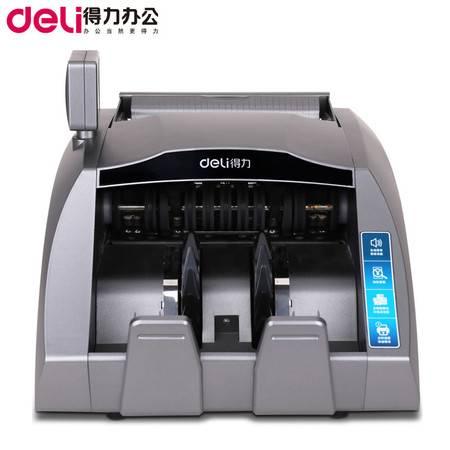包邮  得力3910A点钞机支持新版人民币智能双屏银行专用国标B类验钞机