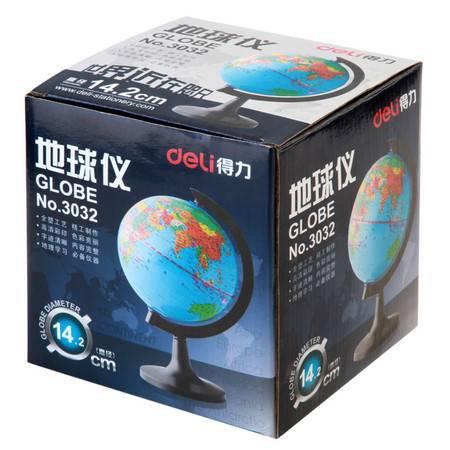 包邮 得力3032地球仪 得力 全塑办公学生地理教学用品 14.2cm
