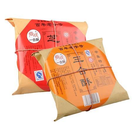 包邮 尚氏一盒酥 250g三合酥和250g芝麻酥各一盒 组合装 河北特产 非物质文化遗产名小吃