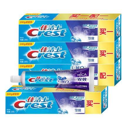 包邮 佳洁士3D炫白双效牙膏240g*3支持久清凉薄荷型正品组合装