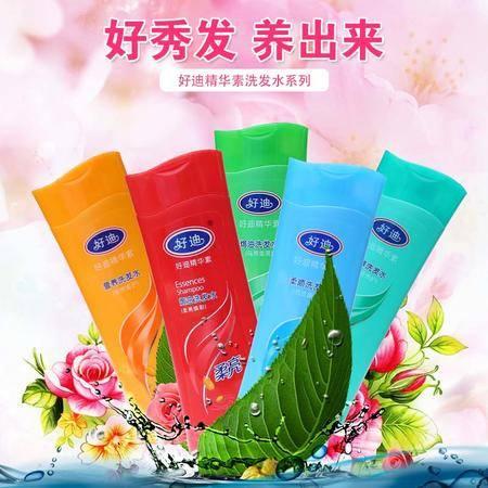 满百 好迪精华素系列洗发水400ml 多种香型随机发