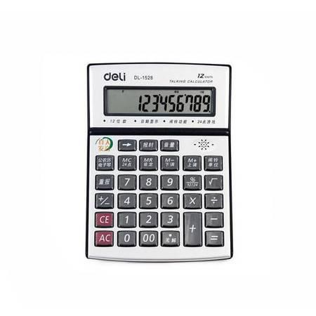 包邮 得力1528语音计算器 财务专用真人发音计算机办公 大屏幕 大按键