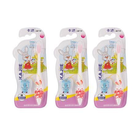 包邮 卡洁儿童牙刷 卡洁606牙刷赠趣味玩具 软毛 3只装