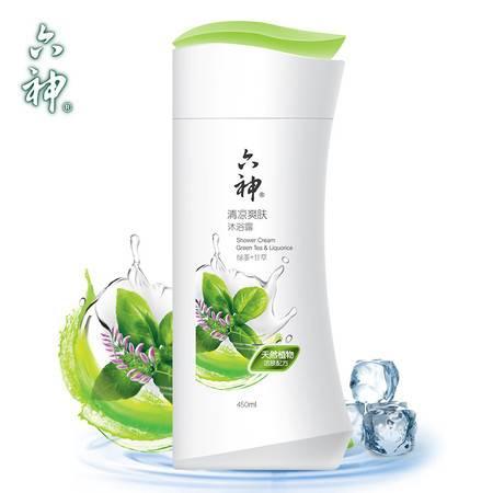 包邮 六神清凉爽肤沐浴露(绿茶+甘草)450ml 祛汗臭不滑腻