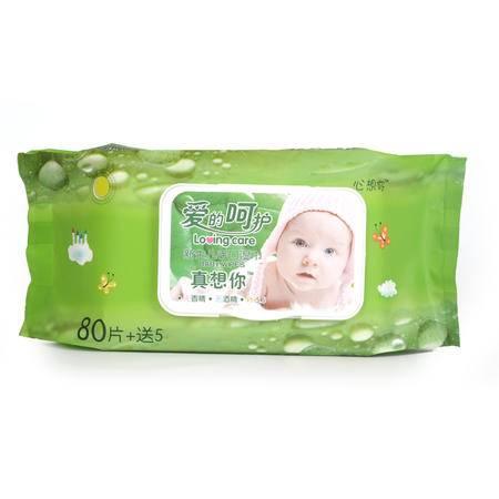 真想你爱的呵护x-360 婴儿手口湿巾 80片+5片/包 1包 袋盖