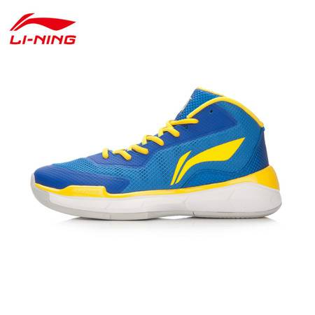 包邮 李宁2016新款男子篮球鞋狂怒中帮篮球男运动鞋ABFL013